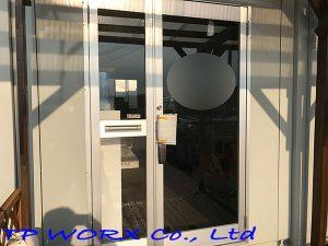 神奈川県相模原市会社企業オフィス店舗住宅遮熱防虫フィルム